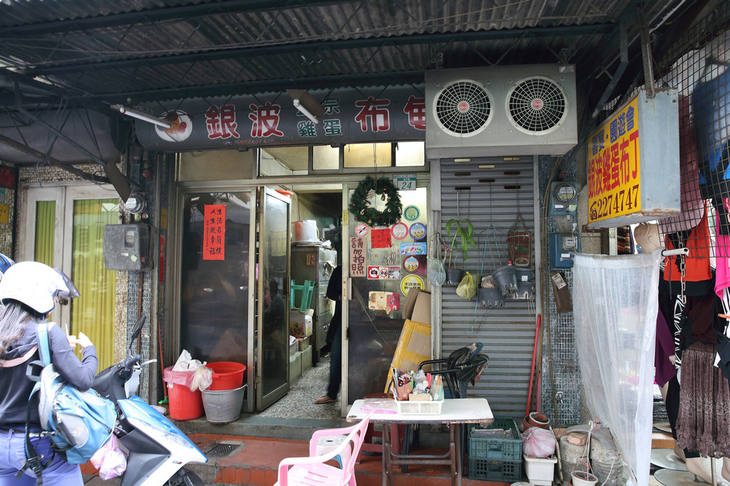 20131031台南-銀波布丁 (2).jpg