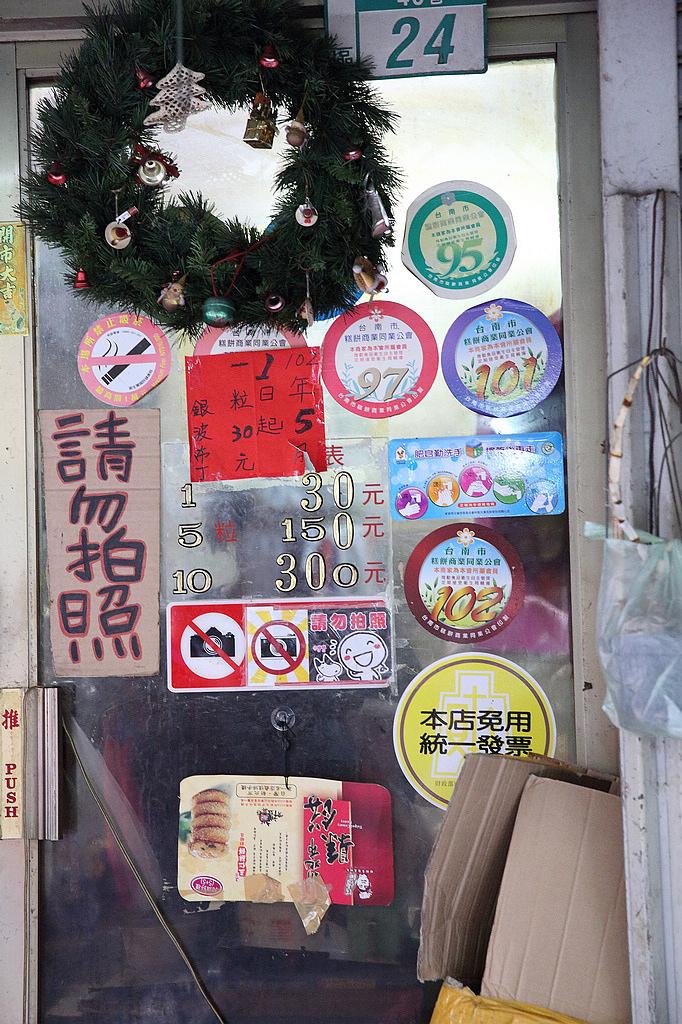 20131031台南-銀波布丁 (3).jpg