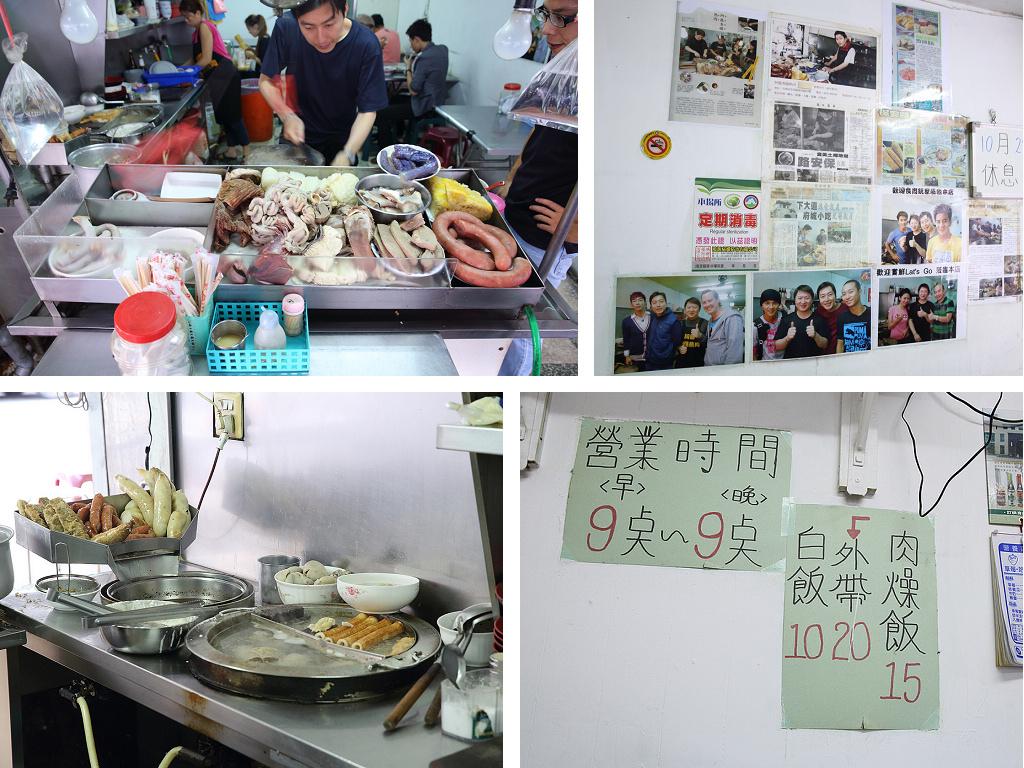 20131031台南-阿龍香腸熟肉 (2).jpg