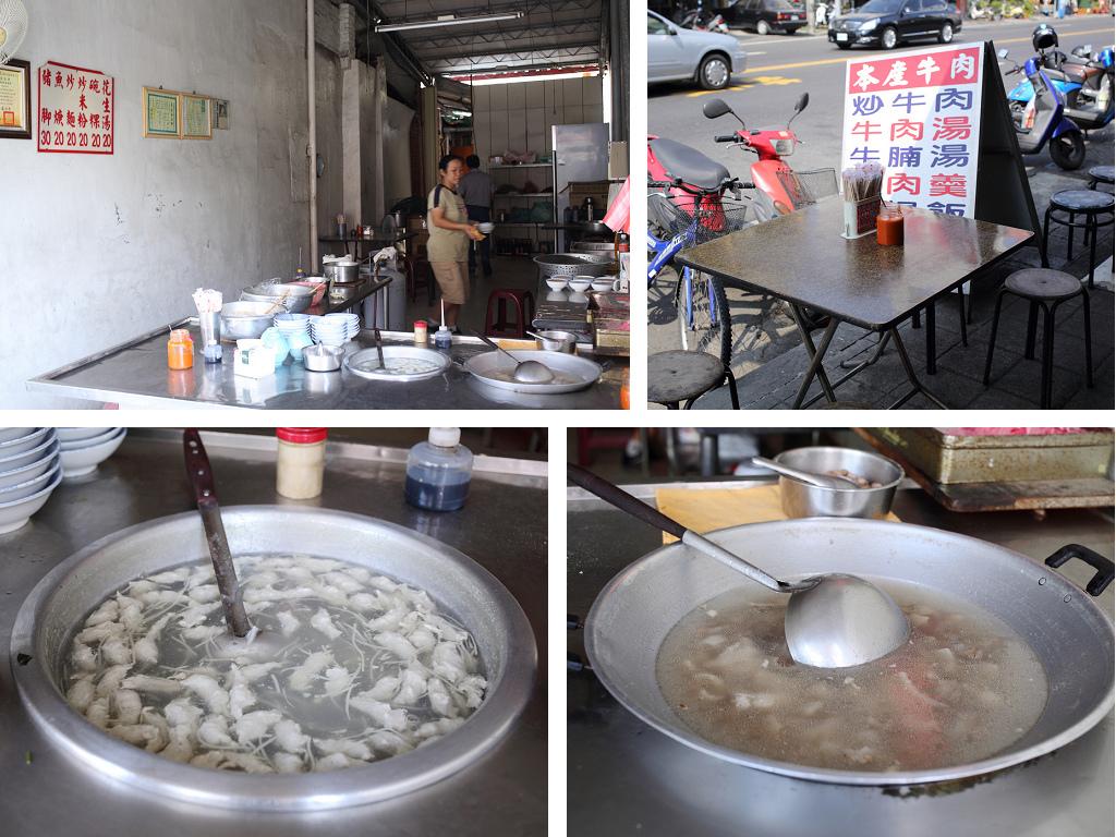 20131031西港-阿良碗粿 (2).jpg