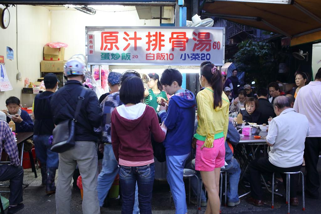 20131104萬華-梧州街原汁排骨湯 (1).jpg