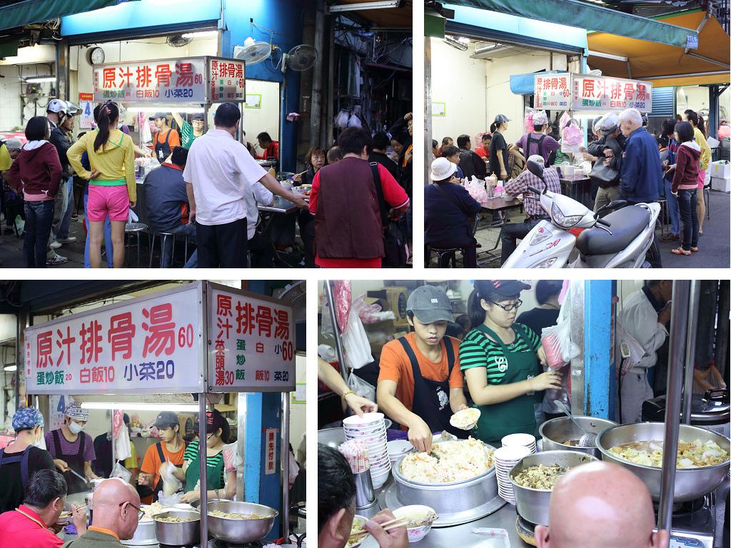 20131104萬華-梧州街原汁排骨湯 (2).jpg