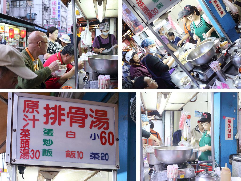 20131104萬華-梧州街原汁排骨湯 (3).jpg