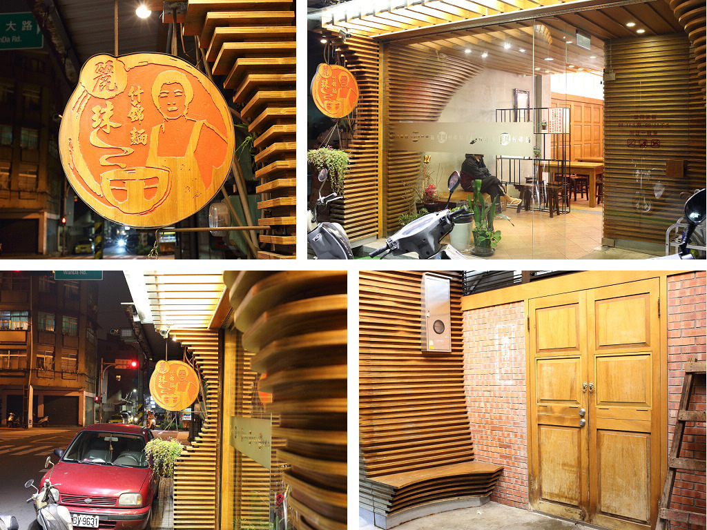20131115萬華-麗珠什錦麵 (2).jpg
