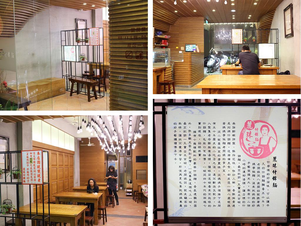 20131115萬華-麗珠什錦麵 (3).jpg