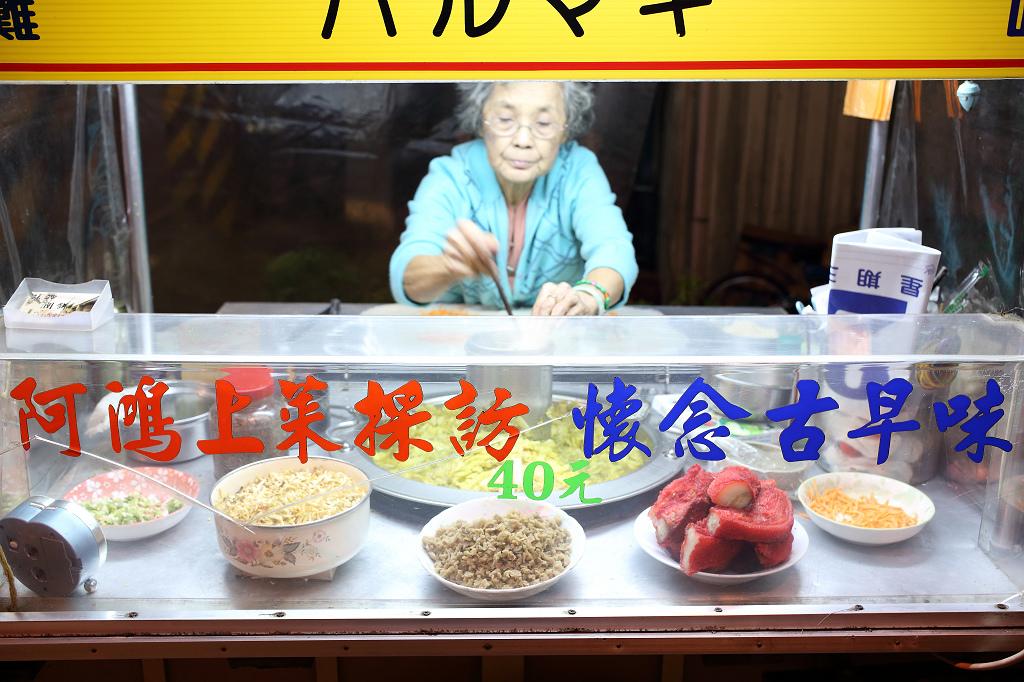 20131117萬華-潤餅世家 (3).jpg