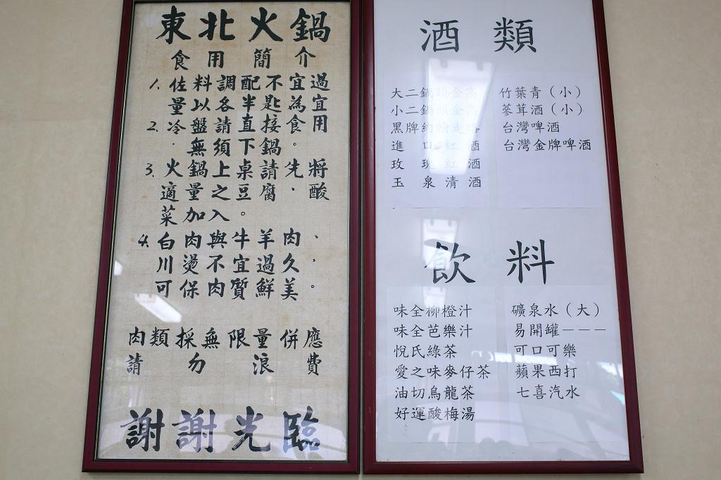 20131121大安-台電勵進餐廳 (11).jpg