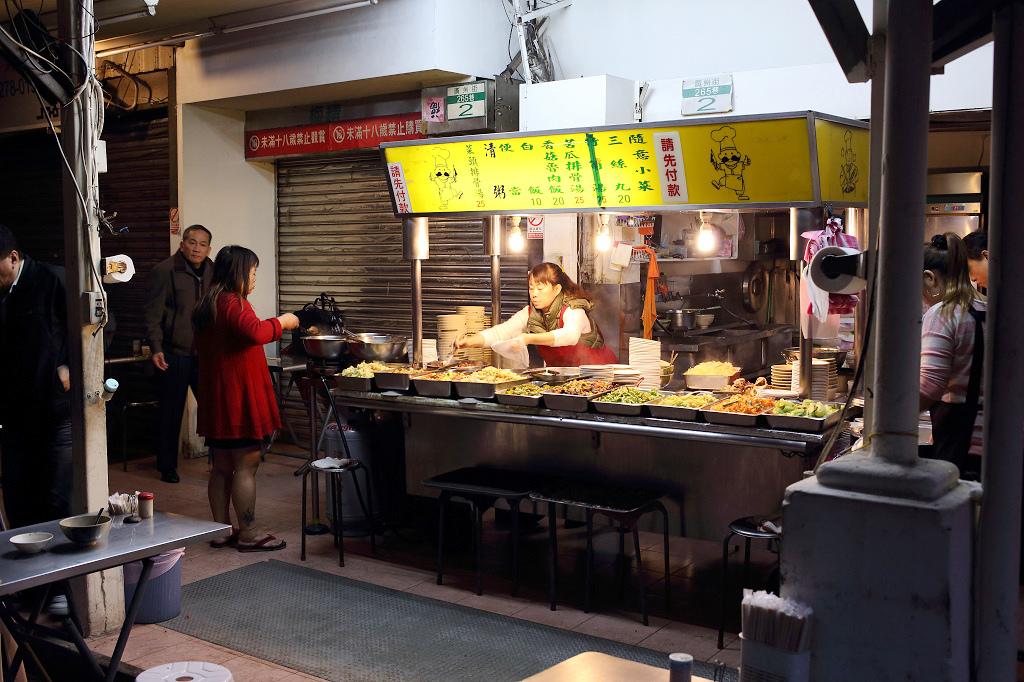 20131212萬華-廣州街265巷2號鐘氏香菇魯肉飯 (1).jpg