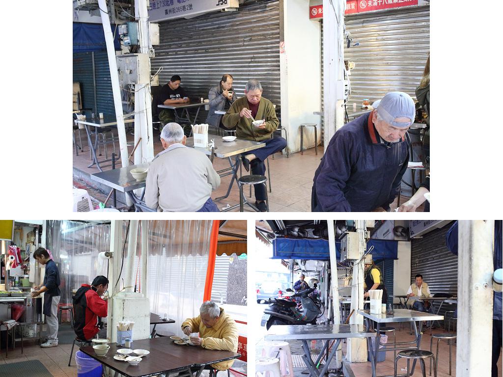 20131212萬華-廣州街265巷2號鐘氏香菇魯肉飯 (3).jpg