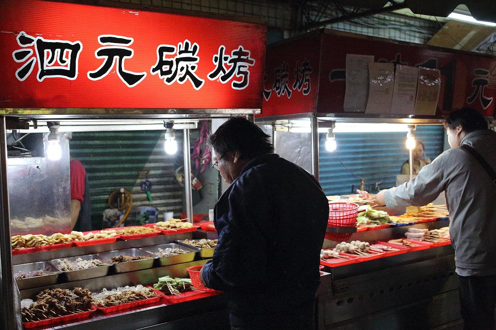23131208板橋-泗元炭烤 (1).jpg