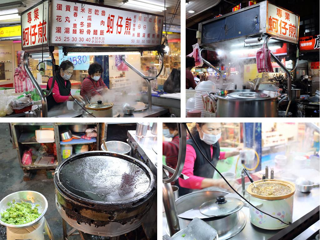 20131218板橋-民治街蚵仔煎 (2).jpg