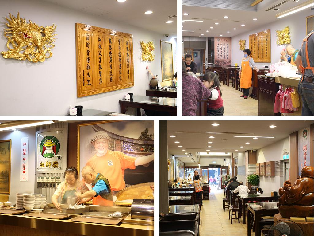 20131221萬華-祖師廟排骨大王 (6).jpg