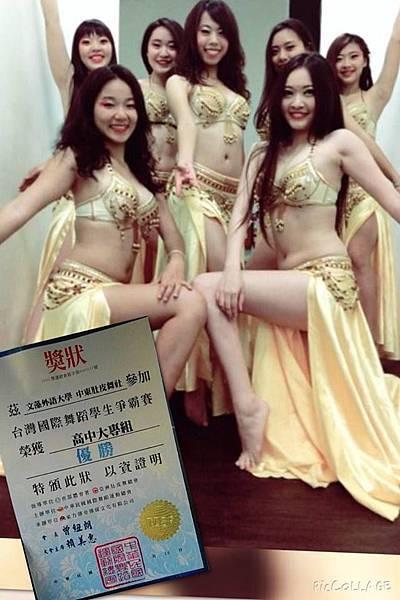 0419東方舞蹈大賽