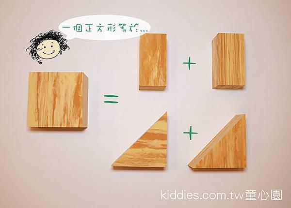木紋04.jpg