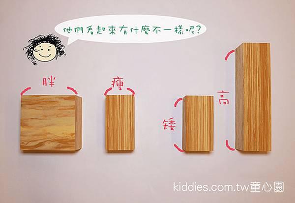 木紋05.jpg