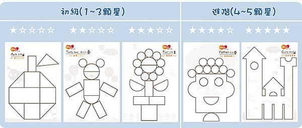 木紋09.jpg