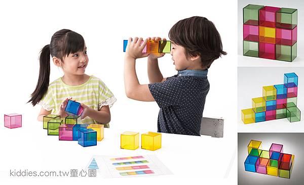 彩虹積木.jpg