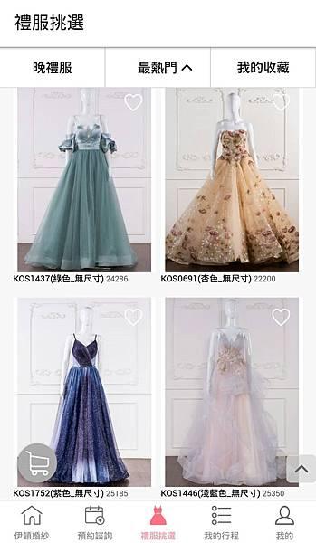 拍婚紗,婚紗照推薦,婚紗攝影,拍婚紗照,台北婚紗照,閨蜜婚紗照,個人婚紗照 (29)