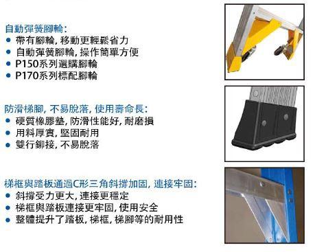 平台梯/絕緣梯/玻璃纖維梯/鋁合金/人字梯