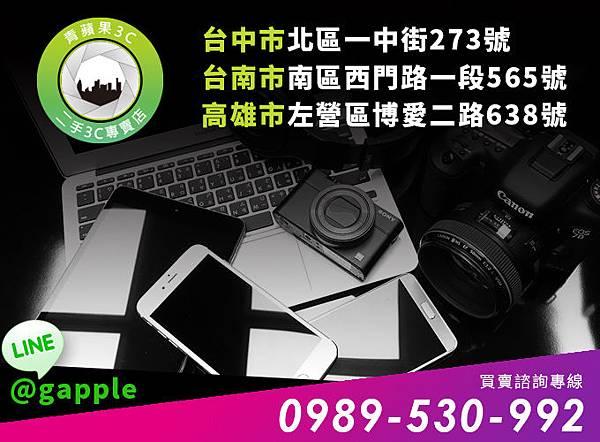 line_680x500_2.jpg