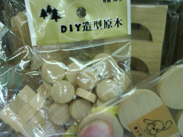光南木製品