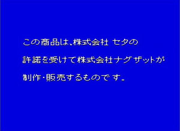 Super_Real_Mahjong_PV_Custom_02.jpg