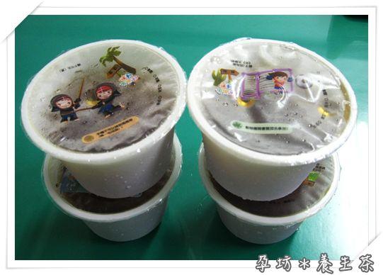2011-孕坊養生茶.JPG