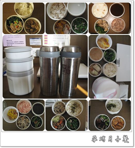 2011-97年孕坊月子餐-1.jpg