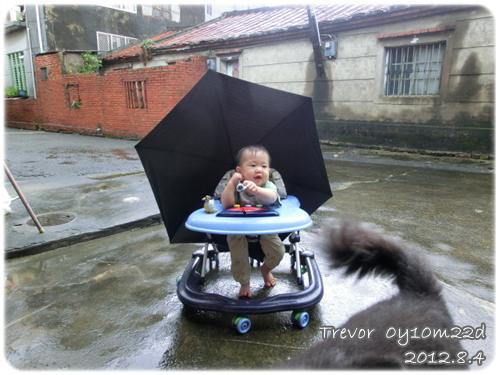 120804-下雨天要撐傘