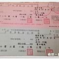 150721-辦護照 (3)