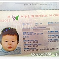 150721-辦護照 (2)
