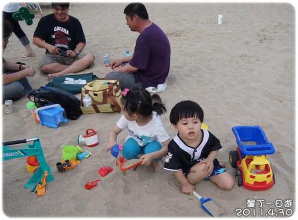 110430-一沙灘兩世界.JPG
