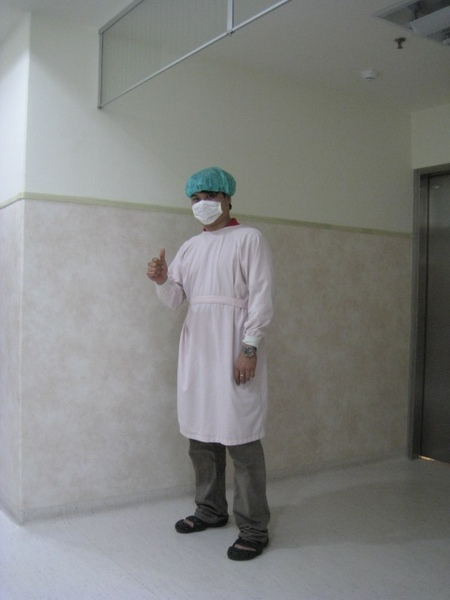 新手爸爸準備進產房.JPG