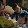 090106-爺爺給小小人上課