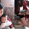 090127-年輕姑婆幫我洗澡.jpg