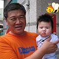 090215-小饅頭與叔公.jpg