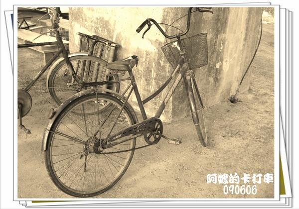阿嬤的卡踏車
