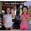 090321-安安與柔柔