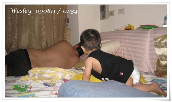 090811-地牛老爸與小饅頭