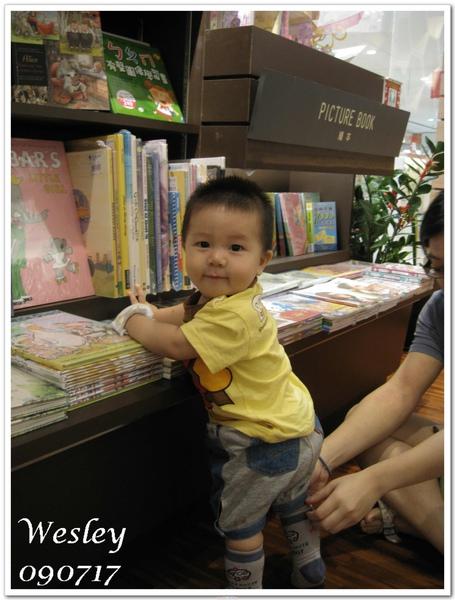 090717-小饅頭逛書局