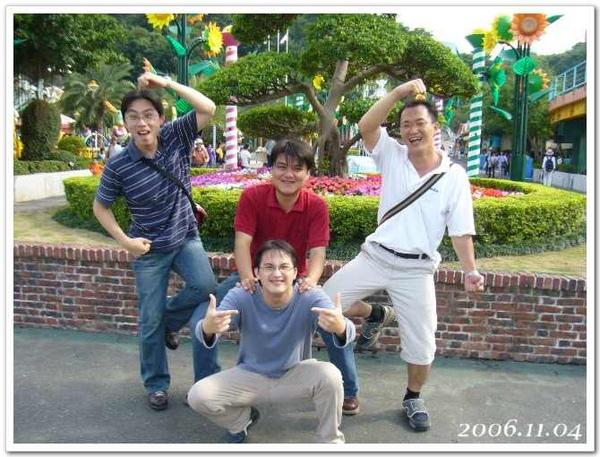 2006.11.04-劍湖山
