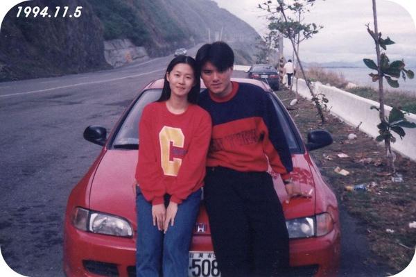 我們的。1994