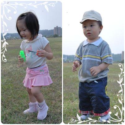 Chcyenne & Wesley