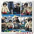 100103-三個小人釣玩具魚.jpg