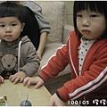 100105-柔柔家聚餐.JPG