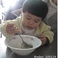 鹿港的水晶餃據說很美味.JPG