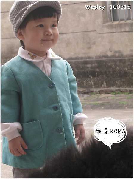 100215-饅頭和KUMA.jpg