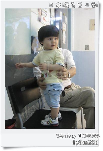 100324-日本腦炎第二劑