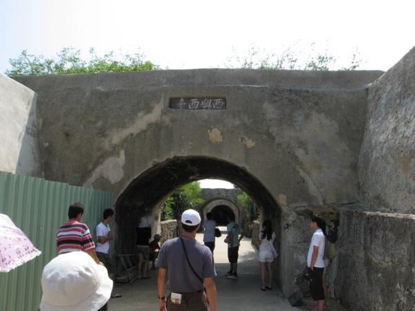 澎湖古碉堡-1.JPG