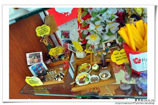 HAWAII 夏威夷 51美式餐廳-20.jpg